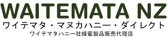 Waitemata Manuka Honey Direct Ltd